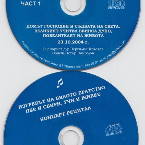 KONCERT-RECITAL 09.2011G. VTORA CHAST-16