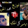 Download صلاح الاسمر اغنية كل الحكاية 2016 توزيع محمد الحريرى Mp3