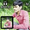 Amba Ne Sodla Vara (Nashik Dhol Mix) - DJ Kailas Pawar.mp3
