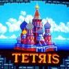 Original Tetris Theme