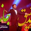 Shafiq Mureed - Janana Mp3Afghan.com