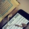 Ya Rafeeq Al Darb - Muhammad Al Husayn (with Arabic Lyrics)