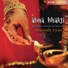 Vedic Chanting by Manish Vyas