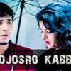 Ojosro Kabbo  Title Song From Bangla Natok  Room Date