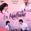 Tum Hi To (Tamil) En Kaadhalae (Vocal) | Manasa