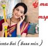 Shanta Bai Mix By (dj Manish)