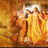 Spiritual Skyliner   Maha Mantra