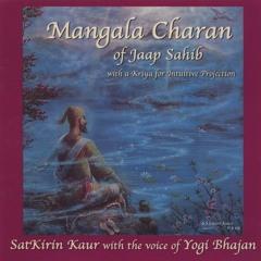 Mangala - Charan - Of - Jaap - Sahib - For - Intuitive - Proje
