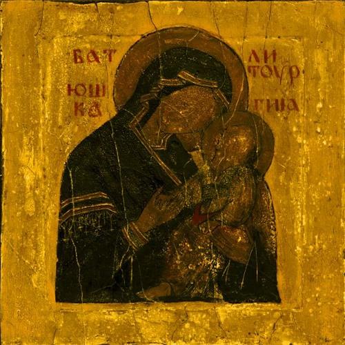 BATUSHKA - Yekteníya 4
