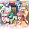 Monster Musume - OP (Saikousoku Fall In Love)