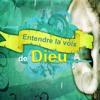 Entendre la voix de Dieu # 4 - 29 mai 2013 - Pst David Théry