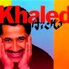 Aicha  cheb khaled عائشة  - الشاب خالد Galaxy Beats Remake
