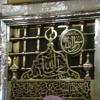 Al Hadi Muhammad
