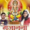 Gajanana By Sanchiti Sakat & Ritesh Mishra