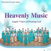 Praise Music | Korean Choir