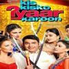 Samandar mein kinara tu - Kis Kisko Pyaar Karoon- Shreya Ghoshal By Faizan Khan