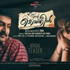 Mukkathe Penne  Official Video Song HD  Ennu Ninte Moideen  Prithviraj  Parvathi