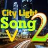 City light song lyrics Version