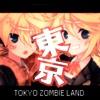 【Dari & Raku】 TOKYO ZOMBIE LAND // 東京ゾンビランド 【歌ってみた 】