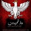Download اورج اسلام شيبسي في لندن توزيع ديجى بيبسى Mp3