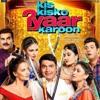 Samandar-Movie Name kis kis ko pyaar kroon