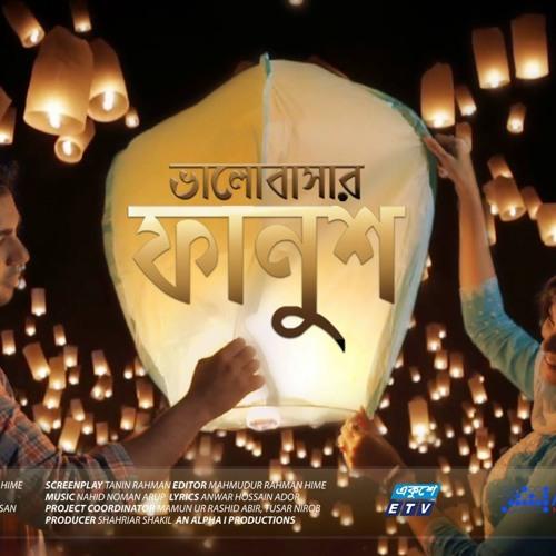 Arup - Shopnoghuri ft. Rafi - OST. Bhalobashar Fanush Telefilm