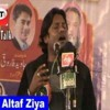 Altaf Zia Mujhe Ghar nahin jaane deta at All India Mushaira Lucknow Mohatsa.mp3