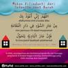 Ceramah Agama Fiqih Anak - Kapan Memberi Nama Anak - Ustadz Aris Munandar, M.A. (24)
