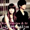 Can't I Love You (Dream High Ost Cover)