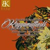 EP Raggamuffinski - ePeak feat. Jamalski & Steppa Style - Break Koast Records - Promo Mix