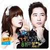 아이스크림 사랑 - Lie To Me OST (feat. @jackjack123_STAR)