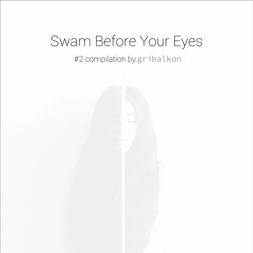 Swam Before Your Eyes