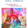 Track 2 EXCERPT Rivers Of Bliss - Amaan Ali Khan Sarod - Elmira Darvarova Violin - Tanmoy Bose Tabla