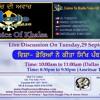Jarnail Singh  Chaakar With  Sarabjot Singh Delhi Discussion On Dereyan Ne Kita Sikh Panth Kamjor