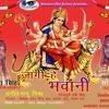 1-Jagi Hai Bhawani Album (Bhojpuri Devi Geet)