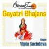 Gayetri Mantra Om Bhur Bhuwah