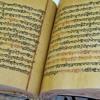 01 Sri Dasam Granth Sahib Ji Sampooran Path- Ang 1 to 95