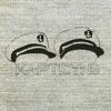 Poetic Justice (Drank)(Kendrick Lamar Lyrics)