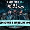 Drumsound & Bassline Smith - World Of Drum & Bass - Moscow 2015