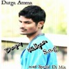 Download Maha Kanaka Durga 2016 Dasara Special Mix Dj Kalyan Sng 9666299606 Mp3