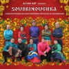 Soudbinouchka - russian tradiional polyphonic songs of the Old Believers from the Baikal lake region