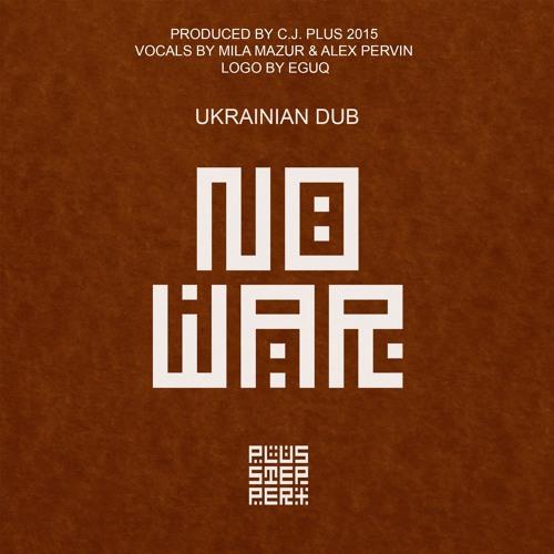 PlusStepper - No War / Ukrainian Dub [ODGPROD]