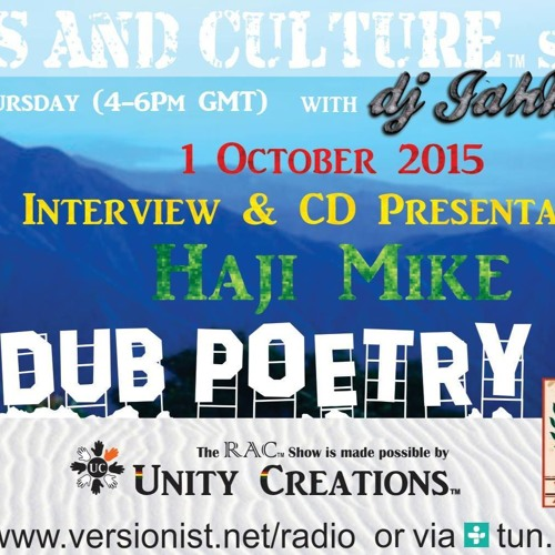 Haji Mike Interview On Versionist By Jahmon
