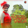 Sahan Varga- Salina Shelly