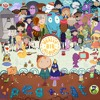 Peg + Cat Album - T.I. Ain't Gonna See It Coming