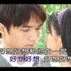 [Cover] - Hao Xiang Hao Xiang - 好想好想- Vicky Zhao - OST Tân Dòng Sông Ly Biệt