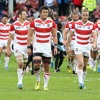 Watch Live Samoa vs Japan Rugby World Cup Streaming