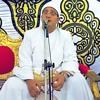 مقام النهاوند | سورة مريم | الشيخ محمود الشحات انور