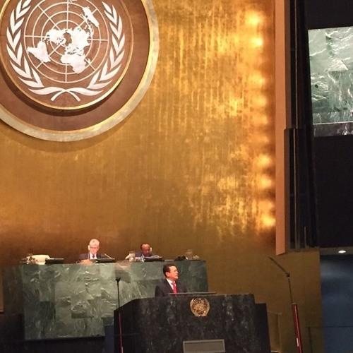 Intervención del canciller Hugo Martínez ante 70º Asamblea General de la ONU