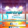 Download Jah cris feat killa mikk --